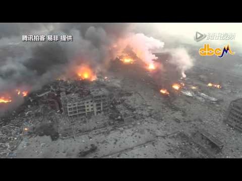 China Tianjin experienced explosive Bomb 2015 8 13