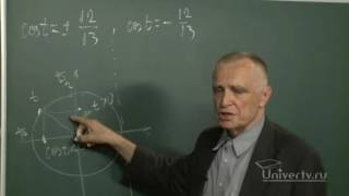 07 Тригонометрические функции числового аргумента типовые задачи