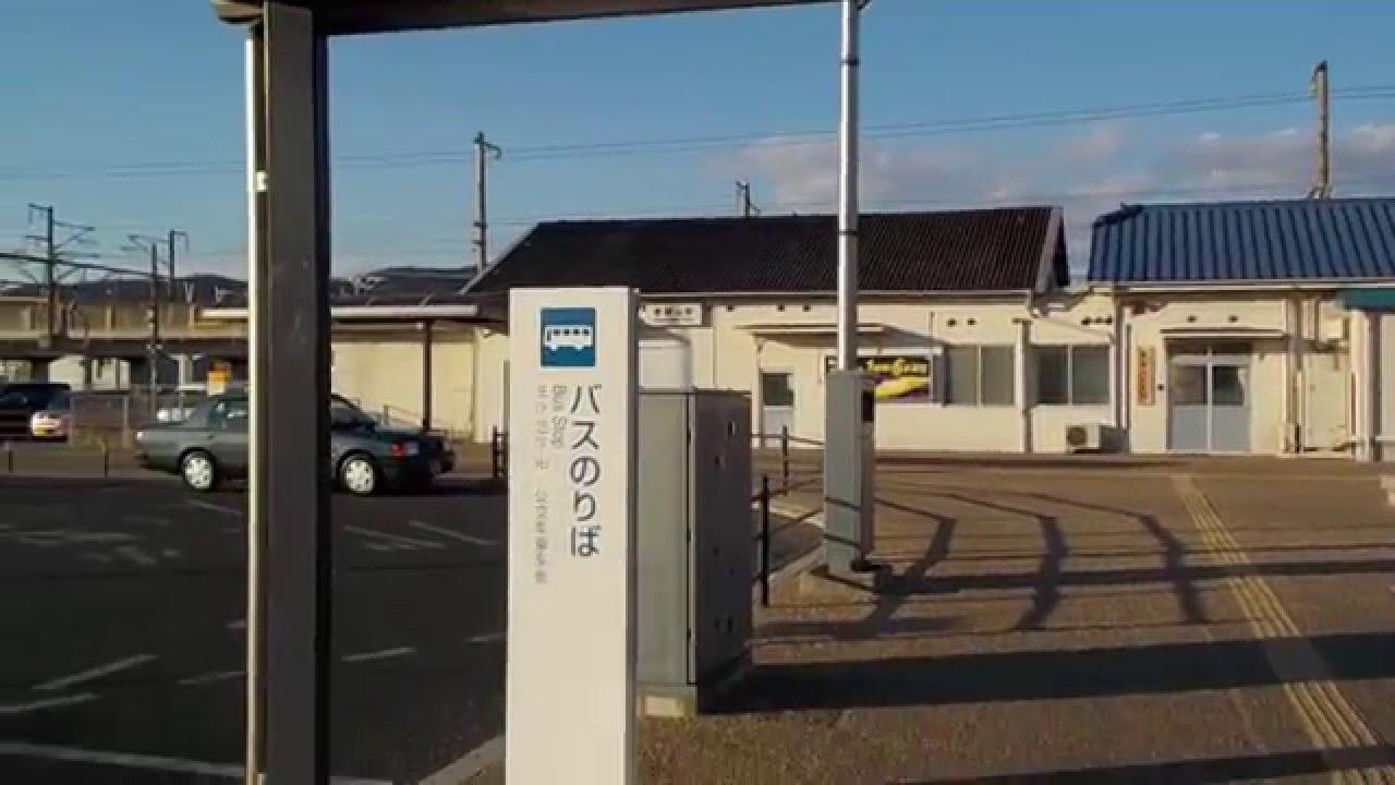 山陽本線【東岡山駅】宇野バス・...