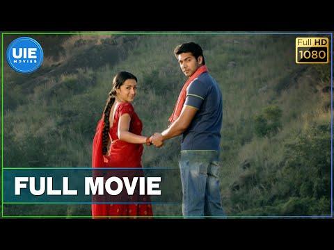 unakkum-enakkum---tamil-full-movie-|-jayam-ravi-|-trisha-|-devi-sri-prasad