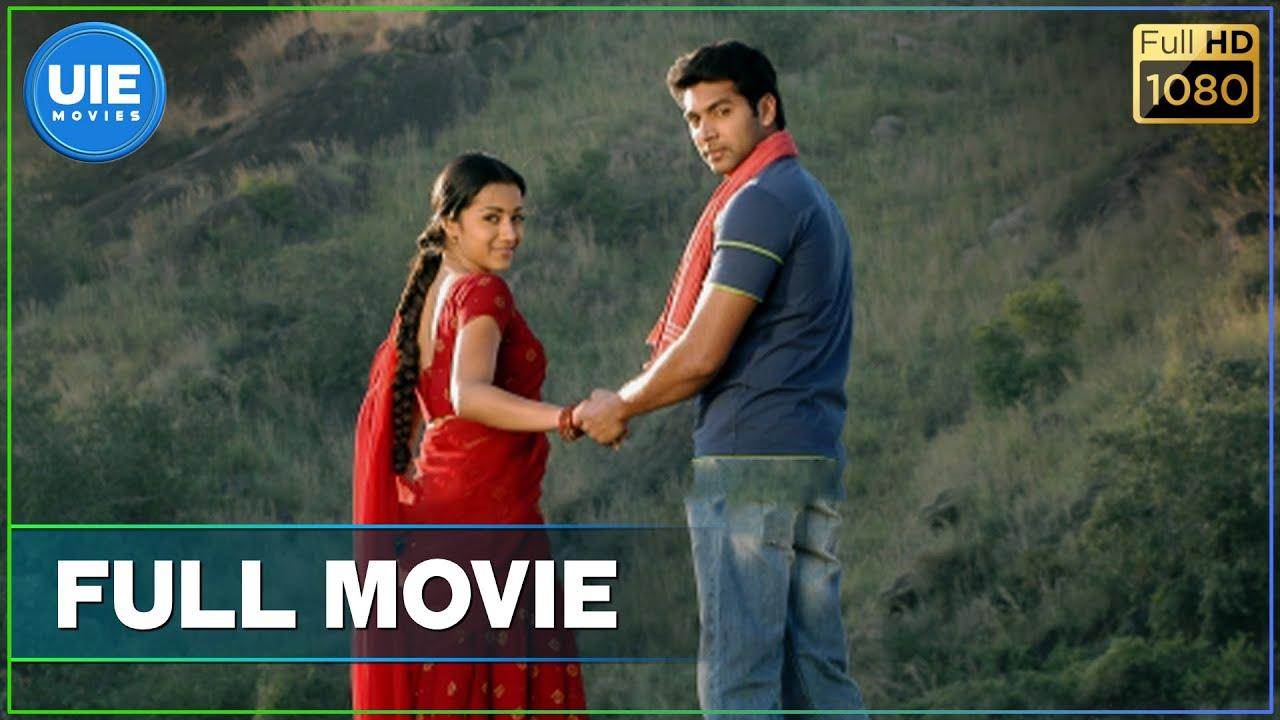 Download Unakkum Enakkum - Tamil Full Movie | Jayam Ravi | Trisha | Devi Sri Prasad