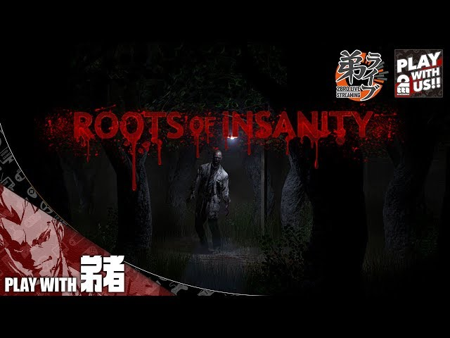 #1【ホラー】弟者の「Roots of Insanity」【2BRO.】