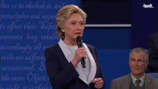 شاهد المناظرة الثانية كاملة بين هيلاري وترامب