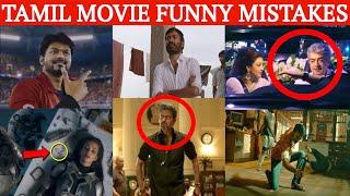 Top Tamil Movies Funny Mistakes That You Failed To Notice - Part 4 | Vijay | Ajith | Bigil | Rajini