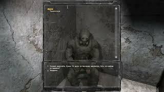 S.T.A.L.K.E.R. AZM Пролог 01 Начало.