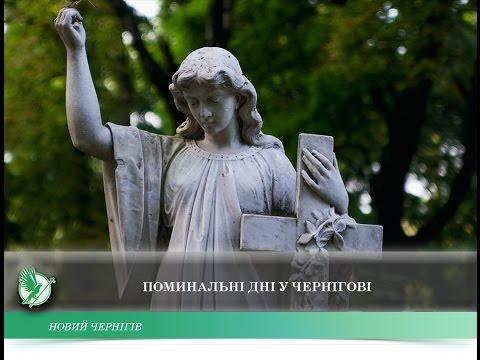 Открытая могила - это олицетворение грядущей смерти близкого друга или родственника.