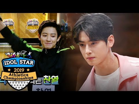 Chanyeol & Eun Woo.. Is This A Bowling Drama!? [2019 Idol Star Athletics Championships]