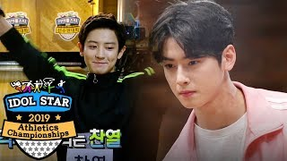 Download Video Chanyeol & Eun Woo.. Is This a Bowling Drama!? [2019 Idol Star Athletics Championships] MP3 3GP MP4