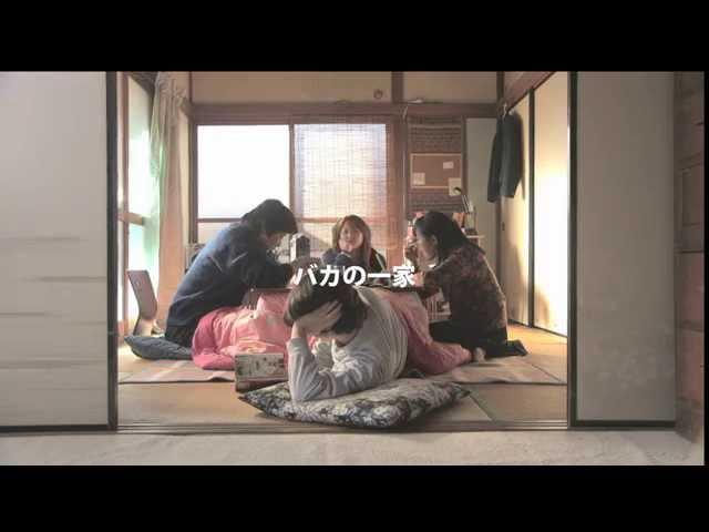 映画『ドライブイン蒲生』予告編