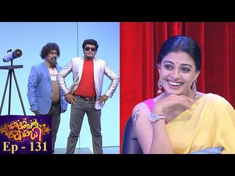 Mazhavil Manorama Thakarppan Comedy Episode 131