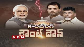 CM Chandrababu Naidu Holds Anti BJP Parties Meeting At Delhi To Discuss Post Result Plan |ABN Telugu