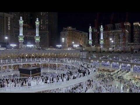 Arabie saoudite : l'ouest