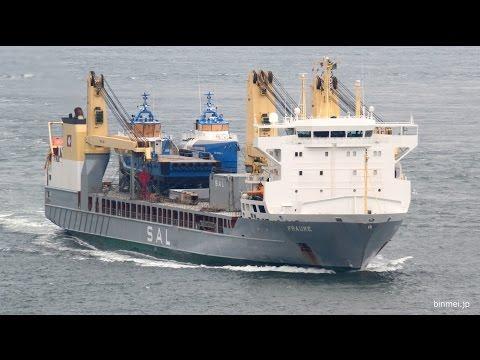 FRAUKE - SAL Heavy Lift heavy lift ship