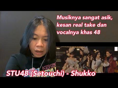 STU48 (Setouchi) -