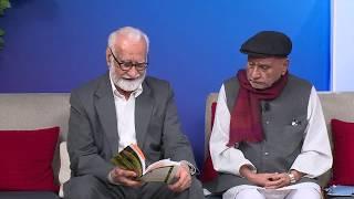 Mubashir Ahmad - Urdu Poetry