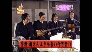 2003年6月 テレビ東京「音楽職業案内所どれカム」 司会:大竹まこと、須...