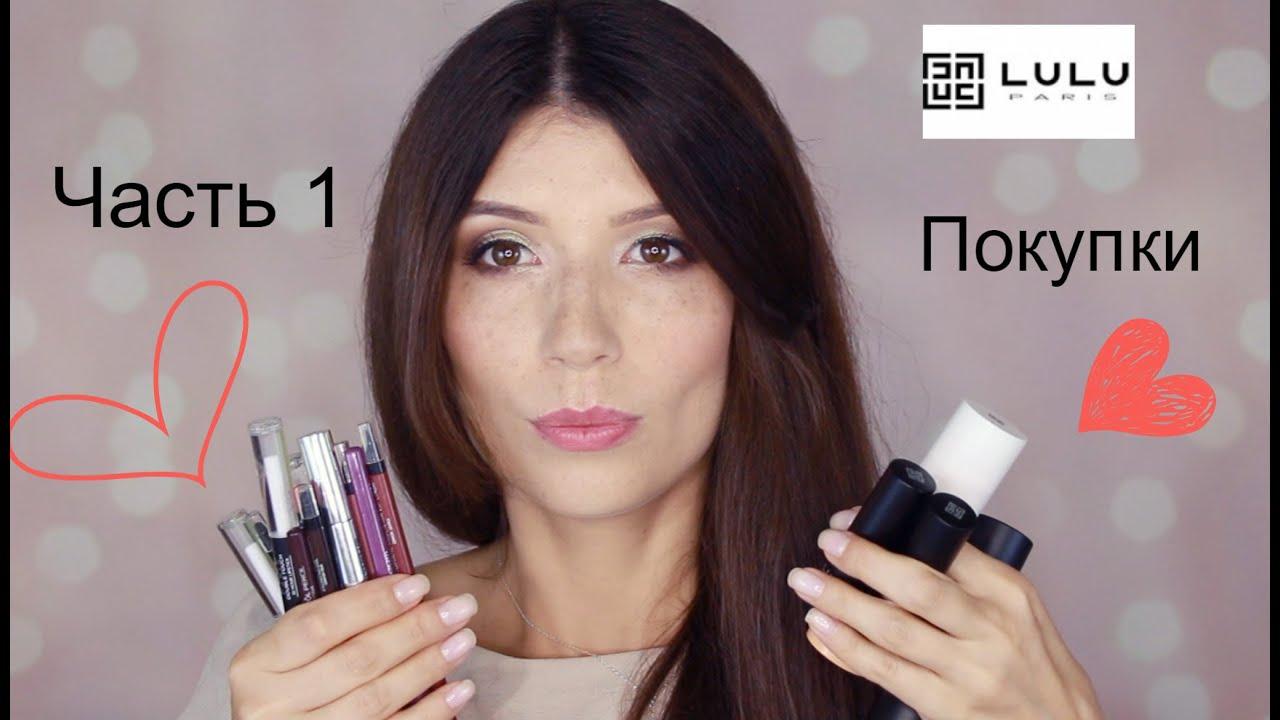 Новогодняя косметика – 7 идей / Пранки над друзьями - YouTube