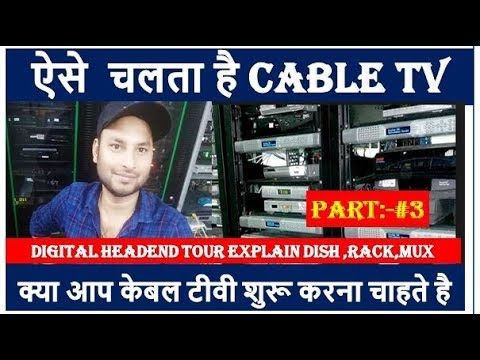 Digital Cable Tv Dish And Control Room Equipment Explain By Information Collection