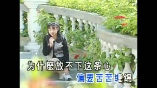 Trác Y Đình 卓依婷-三年 timi zhuo yi ting