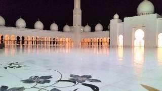Magnifique Adhan Fajr Sheikh Zayed Grand Mosque