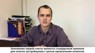 видео Где купить клееный брус в Москве и по какой цене: анализ цены и производителей