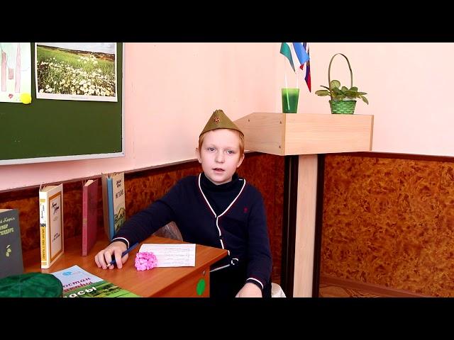 Изображение предпросмотра прочтения – КириллСергейчев читает произведение «Незабудки» (Карим Мустай)