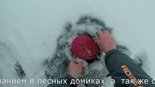 Начало зимнего сезона, первая удача