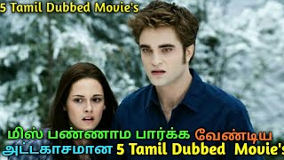 5 Hollywood Different All Tamil dubbed Movies Must Watch in Tamil | Part 5  | Jillunu oru kathu