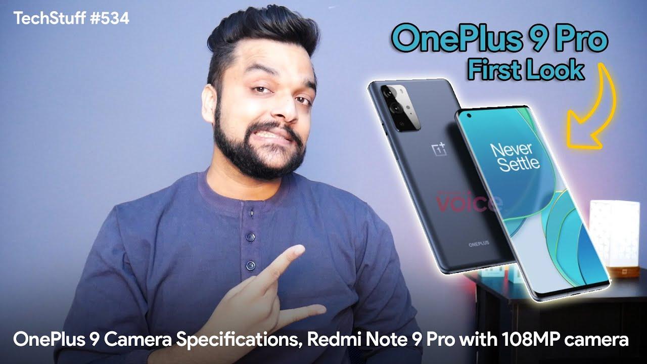 OnePlus 9 Pro first look, OnePlus 9 camera, Redmi Note 9/9 Pro price, specs (108MP), POCO M3 details
