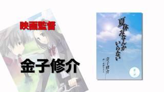 電子書籍オリジナル雑誌「GEN-SAKU(ゲン-サク)!」第2号 福島和可菜 動画 16