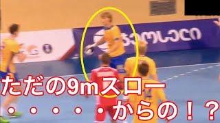 【ハンドボール】海外高校生のスーパーシュートがクリエイティブすぎるw【海外高校生】