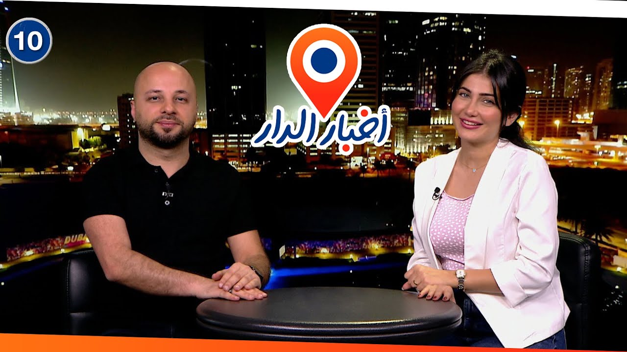 في أخبار الدار: إقبال كبير على حملات التلقيح في العراق ولبنان.  - نشر قبل 2 ساعة