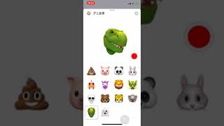 iOS 12で追加された「アニ文字」の新タイプ「コアラ」「ティラノサウルス」「ゴースト」「タイガー」を試してみた