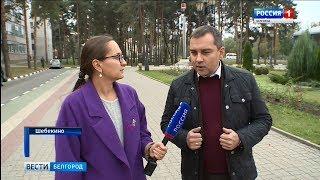 ГТРК Белгород - Шебекинский центр занятости в этом году переучил более 70 безработных граждан