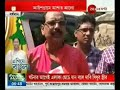 Egiye Bangla : Various development work under 100 days work in Burdwan