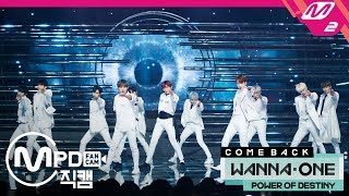 [MPD직캠] 워너원 직캠 4K '봄바람(Spring Breeze)' (Wanna One FanCam) | @COMEBACK SHOW_2018.11.22