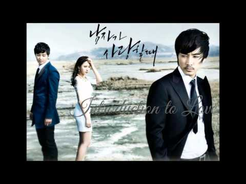 When a Man Falls in Love OST - Introduction to Love - Baek Ah Yeon