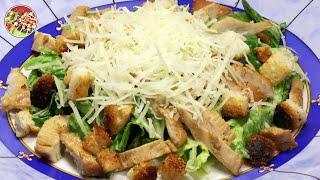 "Салат ""Цезарь"" с кунжутной заправкой (тхина, тахини).  Caesar Salad with Sesame Dressing"