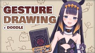 【DRAWING】 Gesture Drawing + Doodles #18