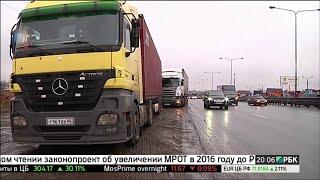 Рынок перевозок: что ждёт владельцев грузовиков