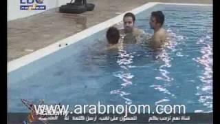 حصريااااااا البنات في حمام السباحة لا تعليق