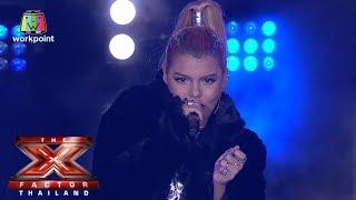 ชบา กฤติมา | โลกใบใหม่ | The X Factor Thailand