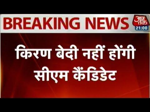BJP will not project Kiran Bedi as CM candidate: Manoj Tiwari