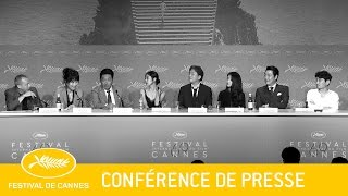 MADEMOISELLE - Conférence de Presse - VF - Cannes 2016
