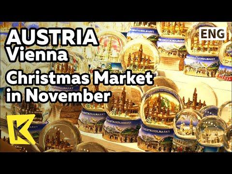 【K】Austria Travel-Vienna[오스트리아 여행-비엔나]11월의 크리스마스 마켓/Festival/Christmas/Market