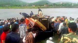 Bihar: 30 feared drowned in Madhubani district after bus falls in pond । वनइंडिया हिंदी