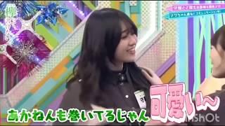 このみいちゃん可愛い! #欅坂46 #欅って書けない? #小池美波 #守屋茜 #みいちゃん.
