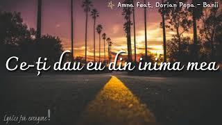 AMNA feat. Dorian Popa - Banii (Versuri)