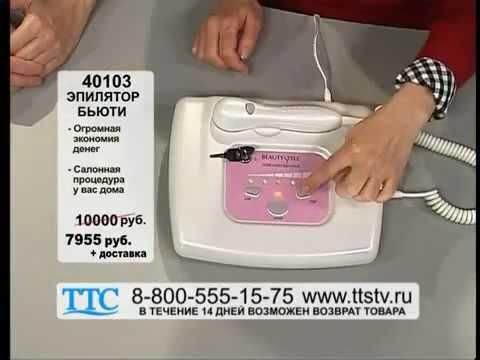 Lobe moky лазерный эпилятор инструкция
