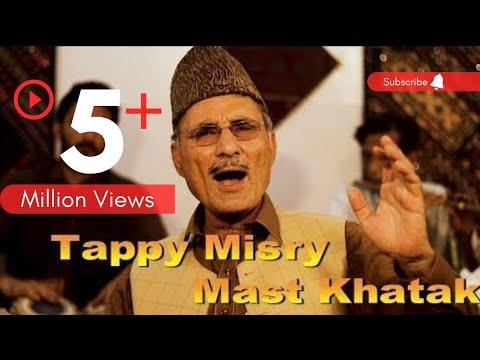 Tappy Misry   Singer  Adal Khatak   Mast Khatak